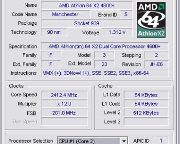 Процессор не поддерживает sse2
