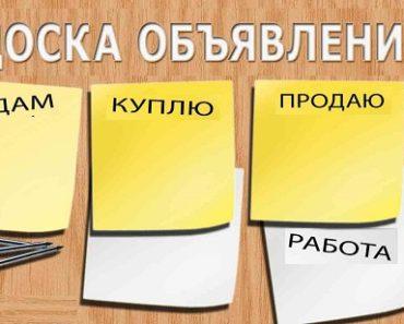 Mymogilev