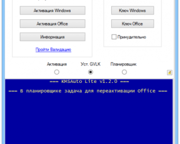 aktiv windows