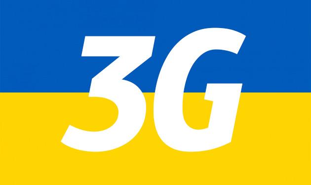 g v ukraine