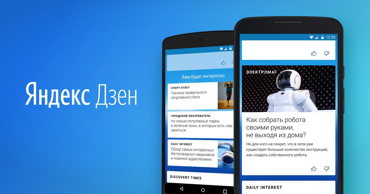 share promo ru