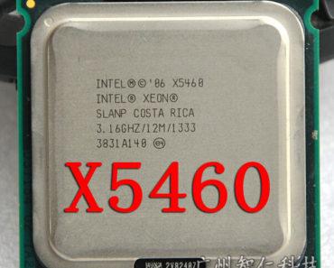 Intel Xeon   ГГц  м  мГц CPU равно LGA Core  Quad