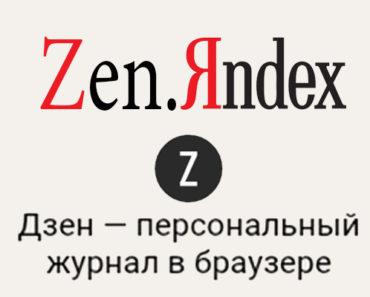 Проверка статей Яндекс.Дзен на стоп-слова. Санкции от CatBoost и валидатор. Часть 2.